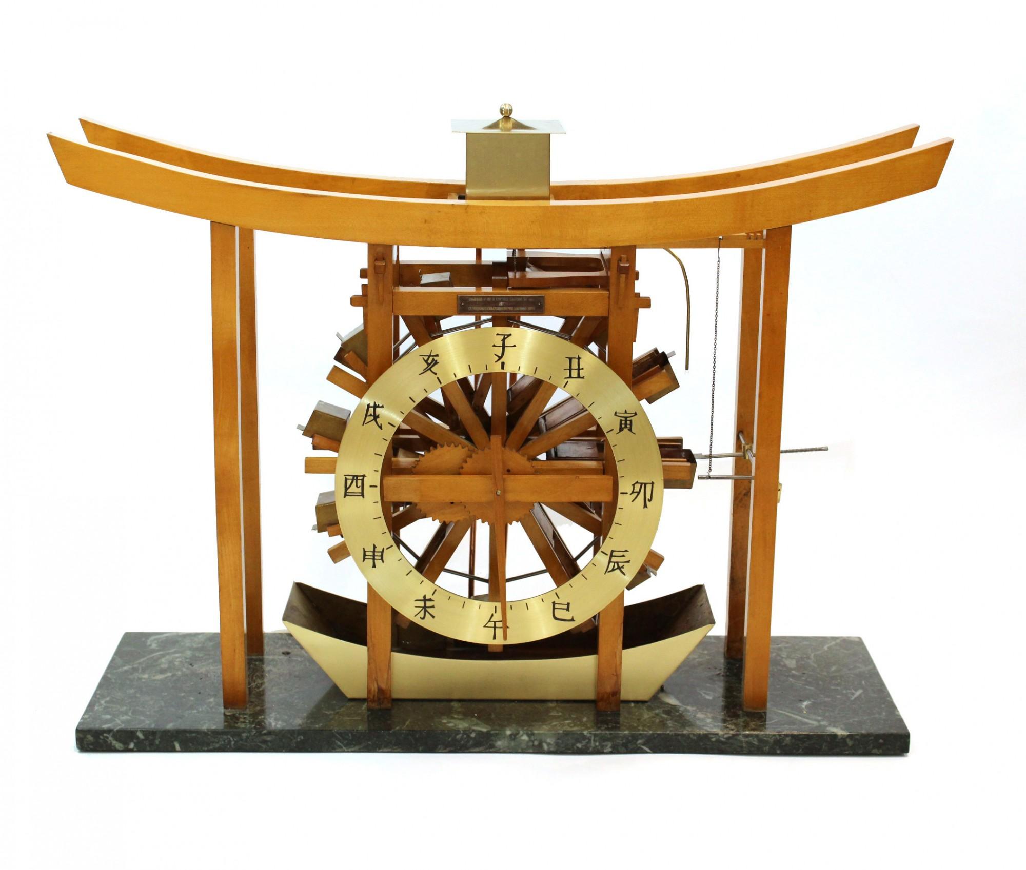 Japanese Waterwheel Clock Or Clepsydra Carlton Clocks